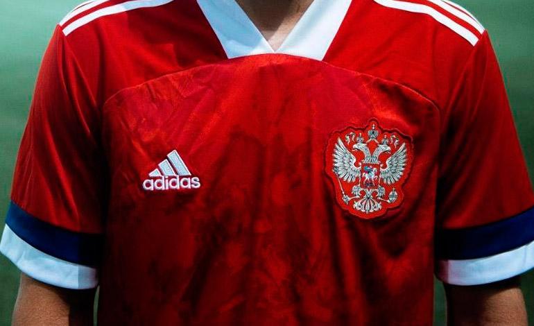 Desagradable descanso Calendario  La bandera rusa al revés en la camiseta de la selección - Diario Deportivo  Más